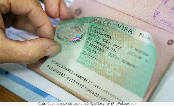 Оформление шенгенских виз в короткие сроки!