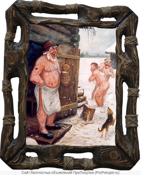 Картина для бани