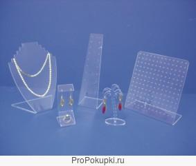 Подставки под лак для ногтей, помаду, кольца, серьги, браслеты.