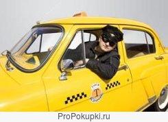 Такси Трансфер Коломна