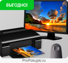 Калибровка монитора и принтера (профессионально)