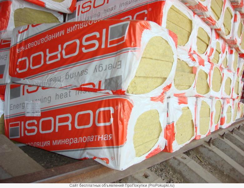 Продаем базальтовый утеплитель Изорок(минплита)