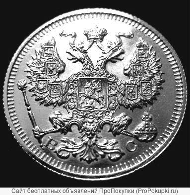 Серебряная монета 20 копеек 1914 года.