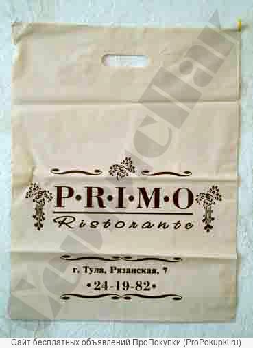 пакеты с логотипом