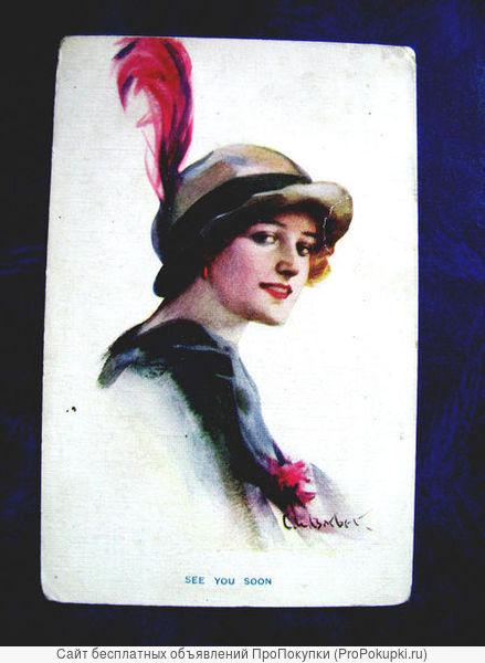 Гламур. Модель, г/в: 1914.