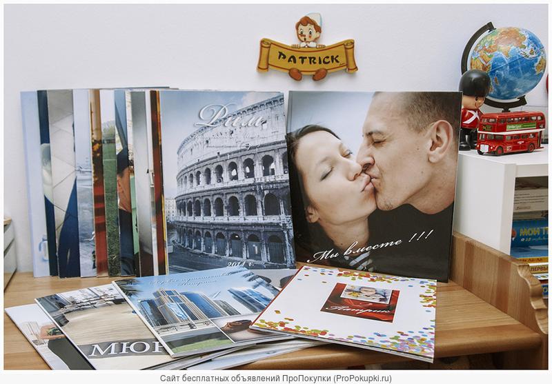 Фотокниги и фотоальбомы