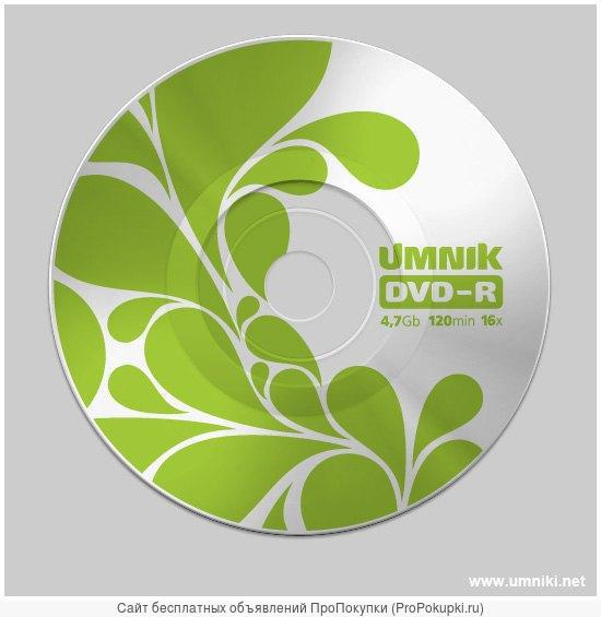 Диски CD-R и DVD-+R Printable, Blu- Ray