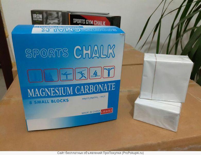 Спортивная магнезия