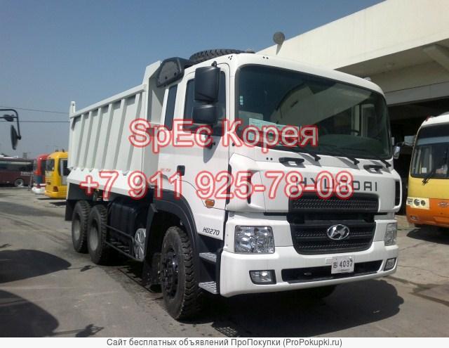 HD270 запчасти для Хендай Hyundai