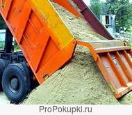 Доставка сыпучих строительных материалов.моб тел:8-920-950-01-95