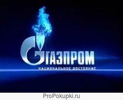Установка, ремонт, обслуживания газового оборудования