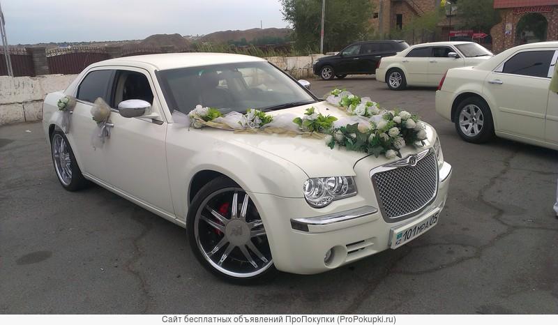 свадебный прокат крайслер 300