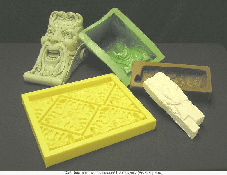 Материал для форм