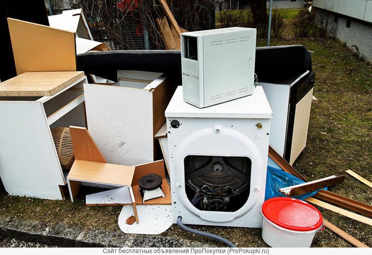 Очистка гаража,квартиры,вывоз мусора.т.252086