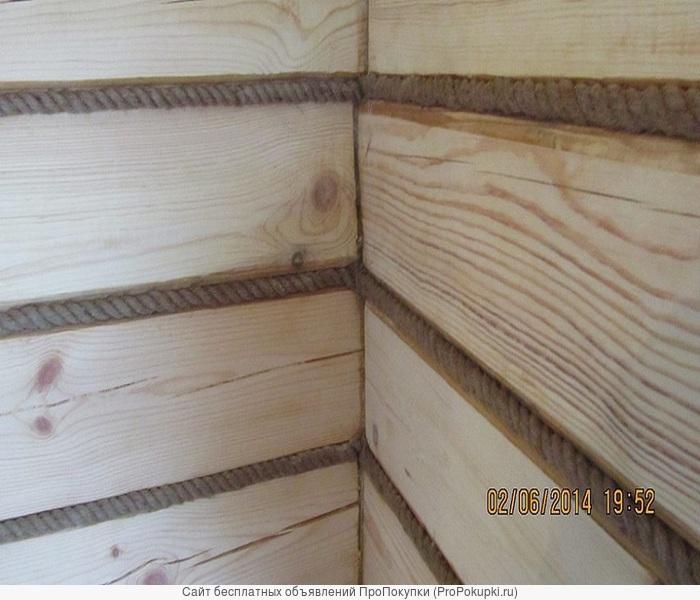 Шканты строительные 20, 22, 25, 30x250мм, джут, веревка