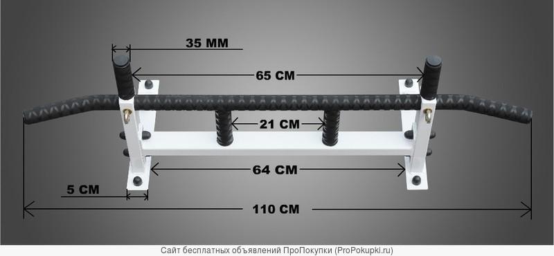 Турник наддверный (серия Профессионал – диаметр хватов 35мм.)