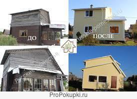 Бригада строителей выполнит все виды строительных и ремонтных работ