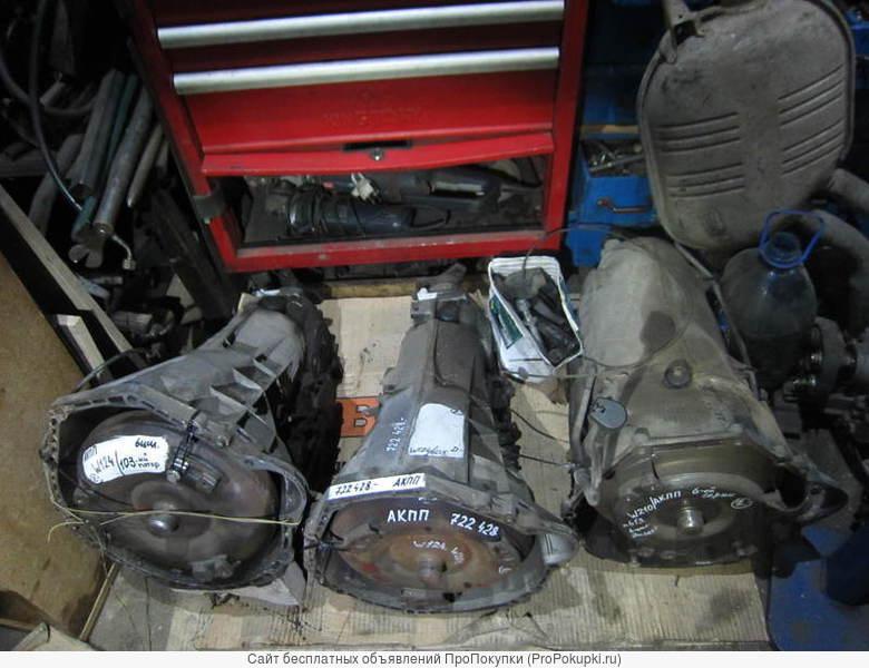Акпп для Мерседес W124 W201 W210 W140 W202 W210 W220 W208 W126 W129