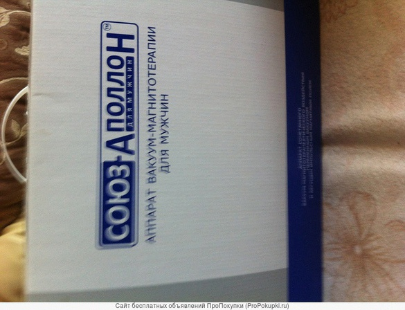 Аппарат вакуум-магнитотерапии для мужчин