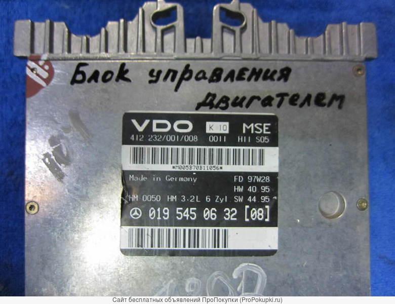 Блок управления двигателем VDO 010 545 06 32 для Мерседес W124/104