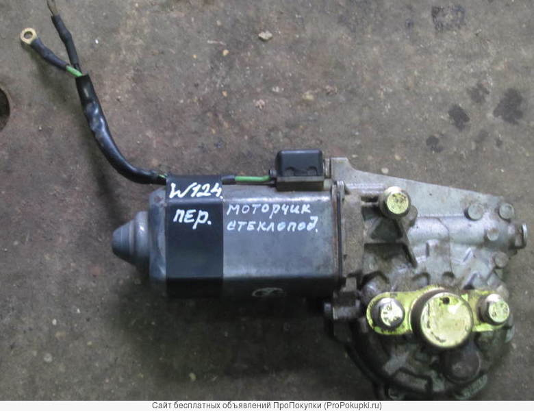 Моторчик переднего стеклоподъёмника для Мерседес W124