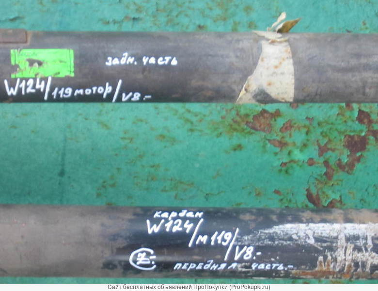 Поворотный кулак для Мерседес W124\Е500\Е420