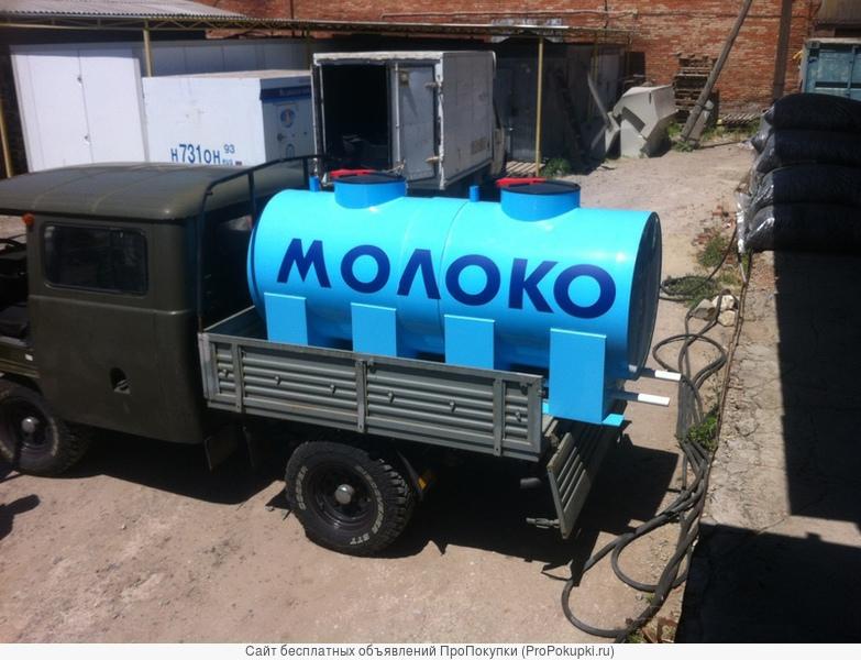Бочка для транспортировки жидких пищевых продуктов 1,5м3