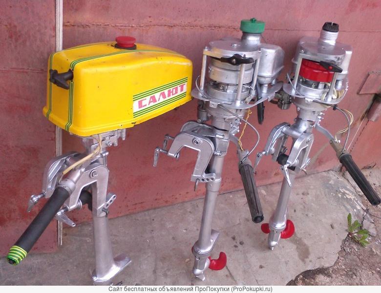 купить редуктор к лодочному мотору салют
