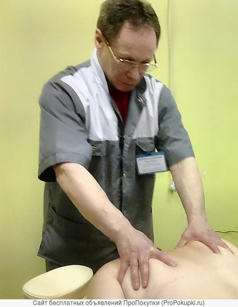 Профессионал. Спортивный врач - массажист. Опыт работы 30 лет