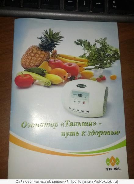 Машинка для чистки фруктов и овощей