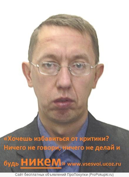 все виды добровольного медицинского страхования в москве