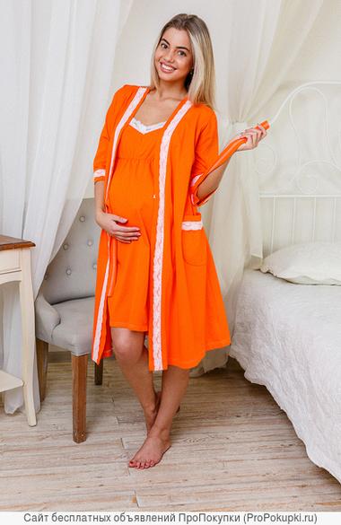 Продам трикотажные изделия для беременных