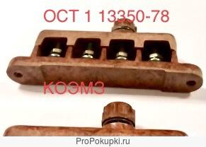 Опрыскиватель СУМО-24 на базе ГАЗ-33 081