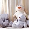 Большие мягкие игрушки на 14 февраля