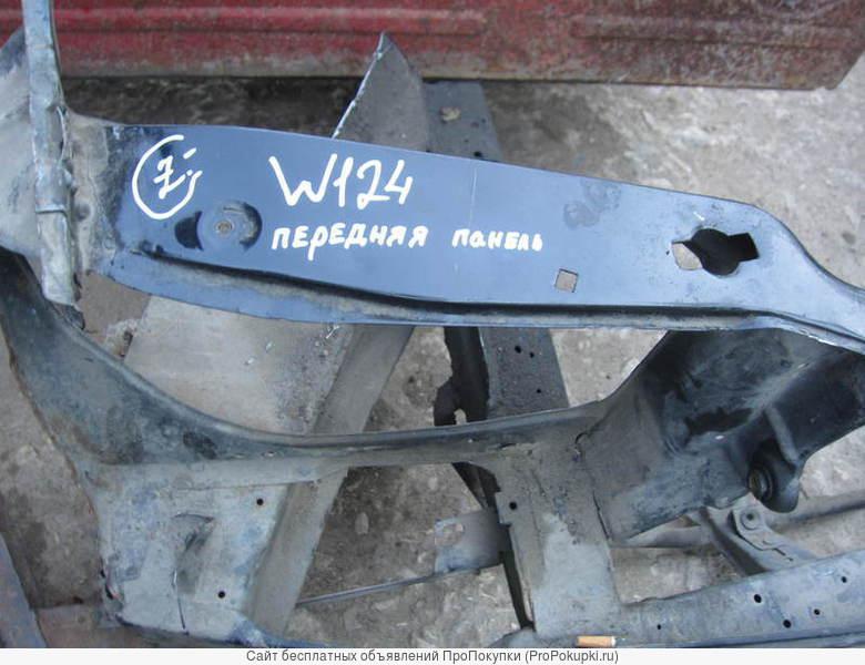 Передняя часть кузова(передняя панель) Мерседес W124