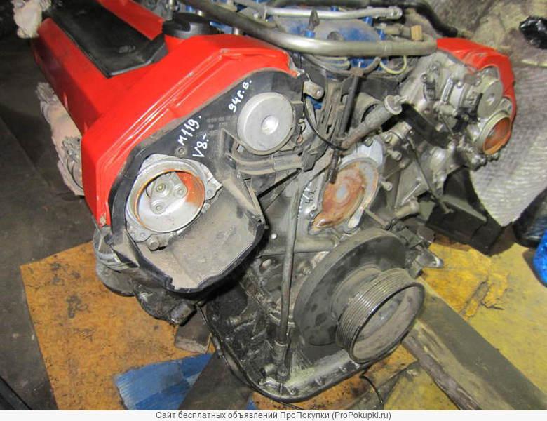 Двигатель м119/v8- 4. 2л.Для Мерседес W124 W140 до 94 г. вып