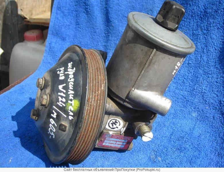 Гидроусилитель руля на мерседес W124 W202 W140 W201 W126 W210