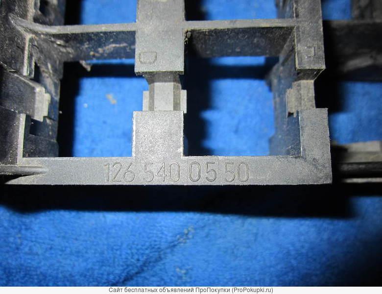 Блок предохранителей 126 540 21 05; 126 540 05 50 _для Мерседес W126