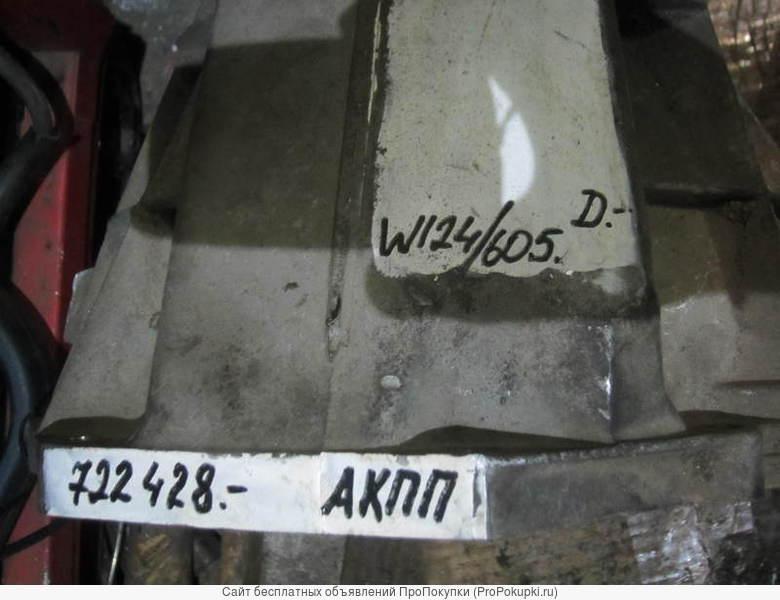 Акпп 6-ой серии для Мерседес W210 W220 W215 W208