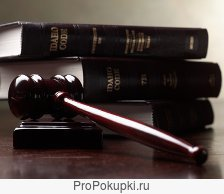 Регистрация создания предприятий и фирм (ИП, ООО, ЗАО, ОАО)