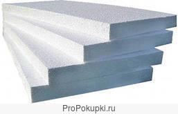 Продаем пенополистирол Пенопласт марки ПСБ-с 15.25,35.50