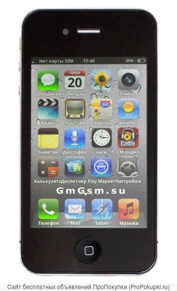 мобильный телефон iphone-4s на 2 сим карты новый