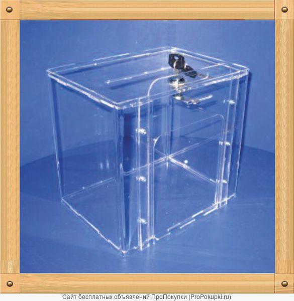 Ящик для пожертвований. Лототроны