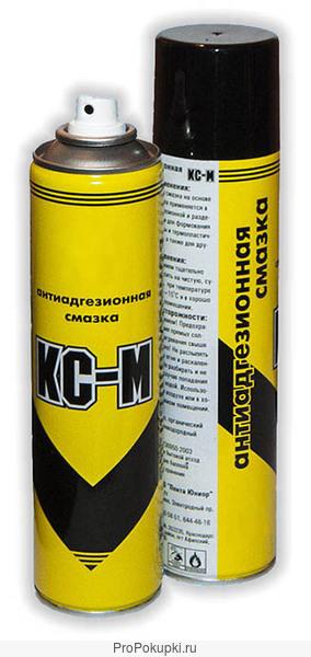 Касторовая смазка КС-М (400 мл)