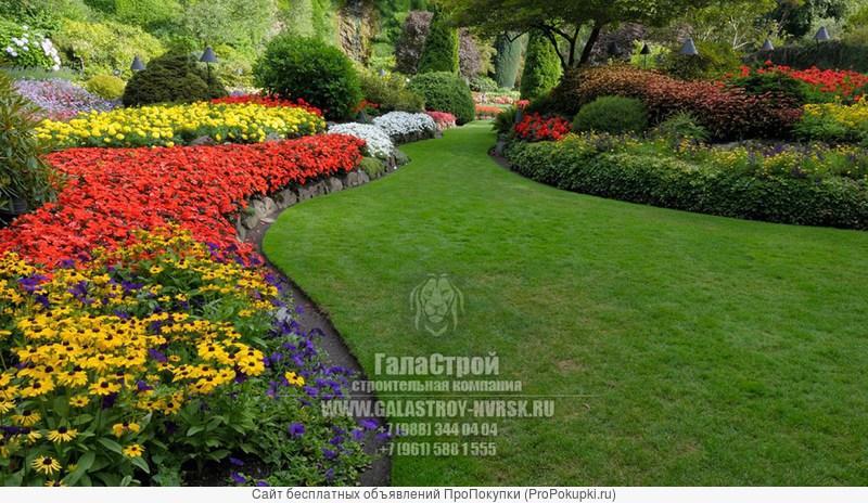 Ландшафтный дизайн, Благоустройство территорий, Озеленение