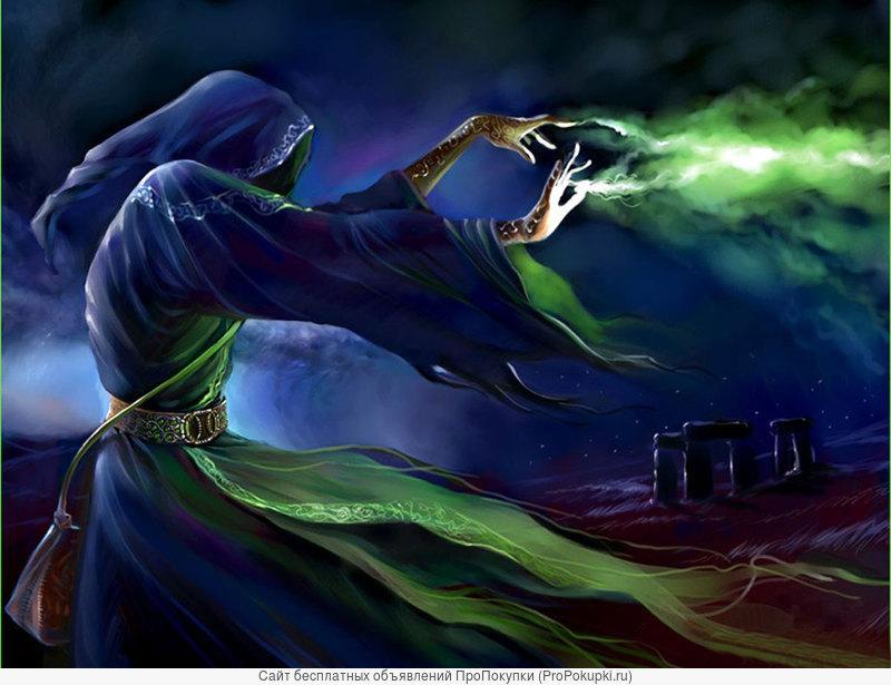 Ведьма (не салон)