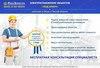 электромонтажные работы(лицензия)