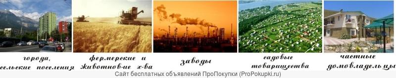 Профессиональное Бурение и ремонт скважин на воду по Оренбургской области