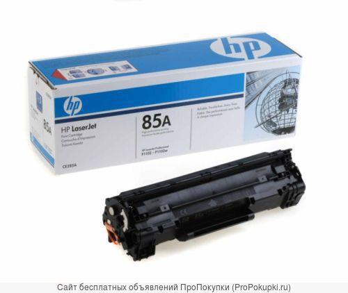 Заправка картриджей в Ростове HP CE285A