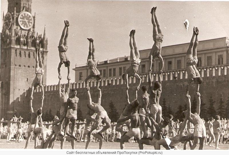 Фото парада физкультурников 1938 г.